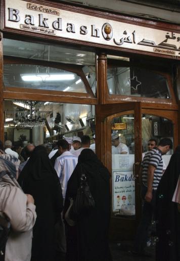 SyriaDamascusSouqsBakdachicecreamSept2010-3